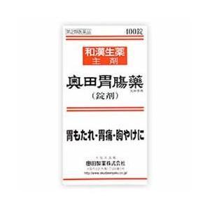 奥田胃腸薬(錠剤)400錠(第2類医薬品)|kusurinohiratuka