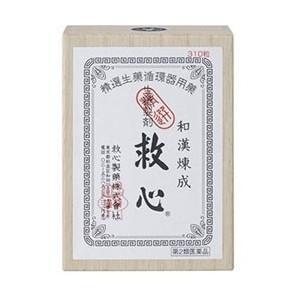 救心310粒(第2類医薬品)|kusurinohiratuka
