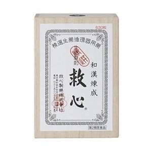救心630粒(第2類医薬品)|kusurinohiratuka