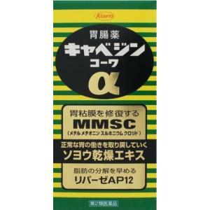 キャベジンコーワα(300錠)(第2類医薬品)|kusurinohiratuka