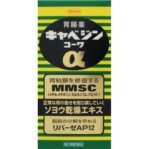 数量限定特売品 キャベジンコーワα(300錠)(第2類医薬品)|kusurinohiratuka