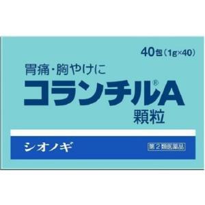 コランチルA顆粒(40包)(第2類医薬品)|kusurinohiratuka