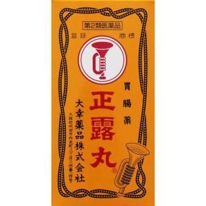 正露丸200錠(第2類医薬品)|kusurinohiratuka