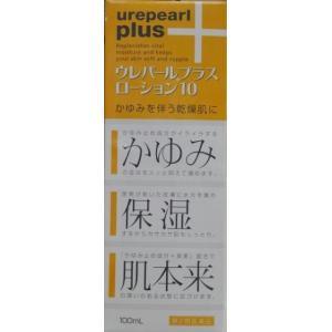 ウレパールプラスローション10 (100ML)(第2類医薬品)