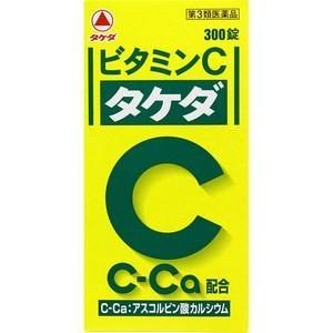 ビタミンC「タケダ」300錠(第3類医薬品)