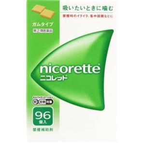 【第(2)類医薬品】ニコレット 96個 禁煙ガム(セ税対象商...