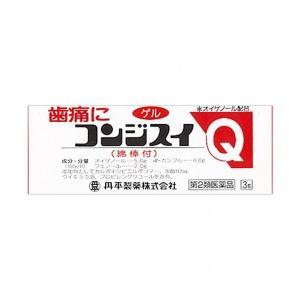 コンジスイQ(3g)(第2類医薬品) kusurinohiratuka