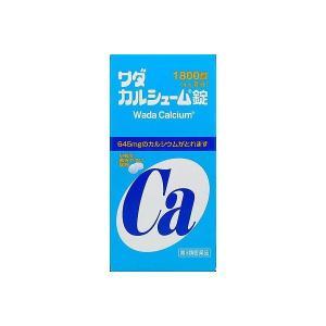 ワダカルシューム錠 1800錠(第3類医薬品)|kusurinohiratuka