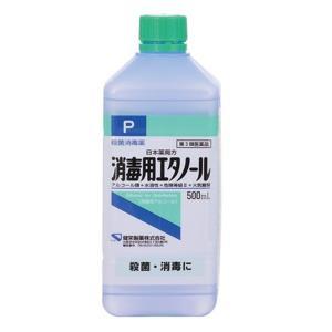 健栄製薬 消毒用エタノール 500ml(第3類医薬品)|kusurinohiratuka