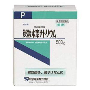 健栄製薬 炭酸水素ナトリウム 500g(第3類医薬品)|kusurinohiratuka