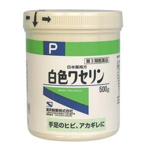 健栄製薬 白色ワセリン 500g(第3類医薬品)