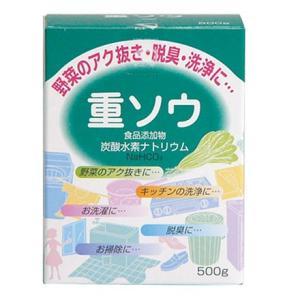 健栄製薬 重ソウ(炭酸水素ナトリウム)500g 食品添加物(食品8%税)|kusurinohiratuka