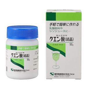 健栄製薬クエン酸(結晶)P(50g)(軽)|kusurinohiratuka