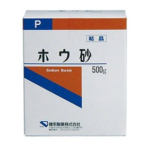 健栄製薬 ホウ砂500g|kusurinohiratuka
