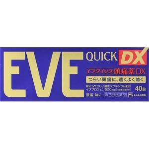 イブクイック頭痛薬DX(40錠)(セ税対象商品)(第(2)類医薬品) kusurinohiratuka
