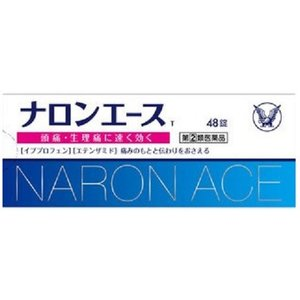 ナロンエースT(48錠)(セ税対象商品)(第(2)類医薬品) kusurinohiratuka