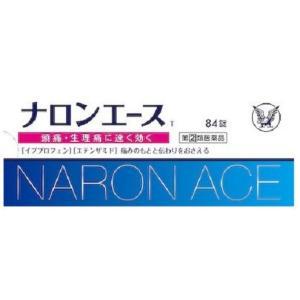 ナロンエースT(84錠)(セ税対象商品)(第(2)類医薬品) kusurinohiratuka