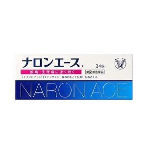 ナロンエースT(24錠)(セ税対象商品)(第(2)類医薬品) kusurinohiratuka