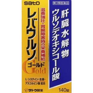 レバウルソゴールド (140錠)(第3類医薬品)|kusurinohiratuka
