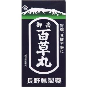 長野県製薬 御岳百草丸 4100粒(第2類医薬品)|kusurinohiratuka