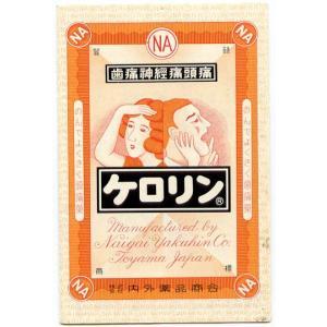 ケロリン 12包(第(2)類医薬品) kusurinohiratuka