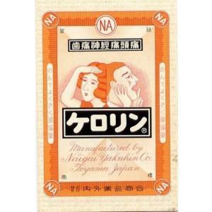 ケロリン 64包(第(2)類医薬品) kusurinohiratuka