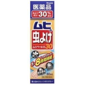 ムシペールα30 (60ml)(第2類医薬品)