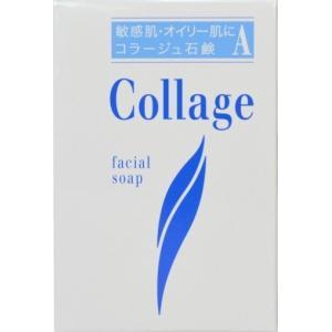 コラージュA脂性肌用石鹸 (100g) 敏感肌・オイリー肌に