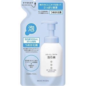 ●効果・効能  皮膚の清浄・殺菌・消毒、体臭・汗臭及びニキビを防ぐ     ●成分  ミコナゾール硝...