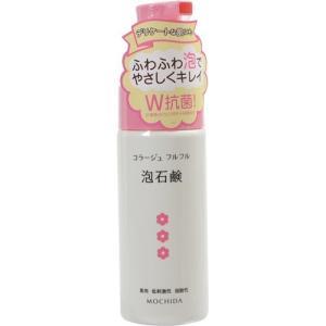 コラージュフルフル泡石鹸 (ピンク)150mL