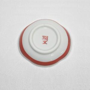 手描き 九谷焼 和洋食器 木瓜松文様豆皿(箸置き)|kutani-bitouen|04