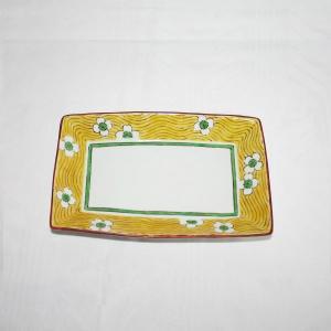 九谷焼 和洋食器 梅文様八寸長皿|kutani-bitouen|03