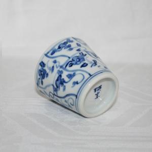 手描き 九谷焼 和洋食器 染付なずな文様そばちょこ|kutani-bitouen|03