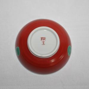 手描き 九谷焼 和洋食器 赤巻水玉文小鉢|kutani-bitouen|04