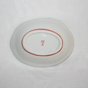 手描き 九谷焼 和洋食器 水玉よろけ文六寸楕円鉢 kutani-bitouen 04