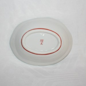 手描き 九谷焼 和洋食器 メキシカン文六寸楕円鉢 kutani-bitouen 04