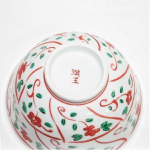 手描き 九谷焼 和洋食器 なずな文様お茶碗|kutani-bitouen|04