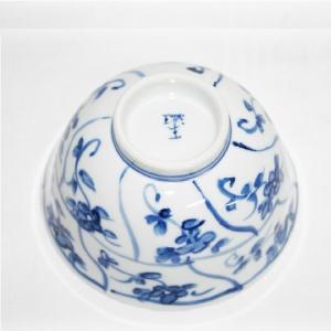 手描き 九谷焼 和洋食器 染付なずな文お茶碗|kutani-bitouen|04