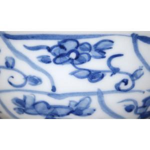 手描き 九谷焼 和洋食器 染付なずな文様お茶碗|kutani-bitouen|05