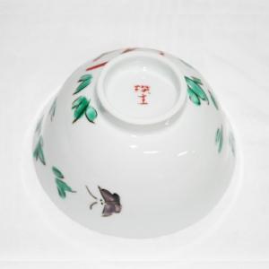 手描き 九谷焼 和洋食器 魯山人うつし 牡丹文様お茶碗|kutani-bitouen|04