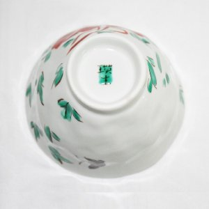 手描き 九谷焼 和洋食器 手起し牡丹文様お茶碗|kutani-bitouen|05