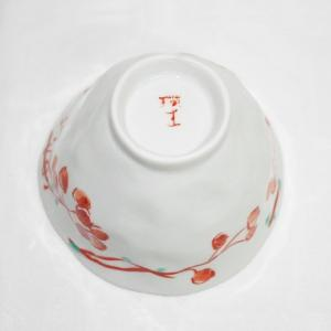 手描き 九谷焼 和洋食器 手起し山帰来お茶碗|kutani-bitouen|05