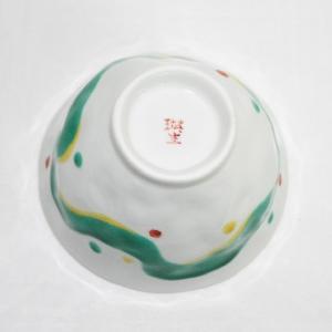 手描き 九谷焼 和洋食器 手起し水玉よろけお茶碗|kutani-bitouen|04