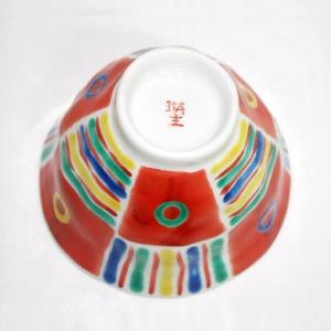 手描き 九谷焼 和洋食器 手起しメキシカン文お茶碗|kutani-bitouen|04
