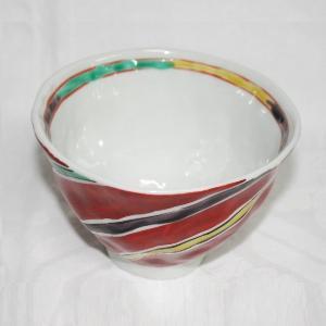 手描き 九谷焼 和洋食器 手起し間道文様お茶碗|kutani-bitouen|02