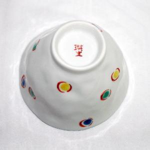 手描き 九谷焼 和洋食器 手起し水玉文様お茶碗|kutani-bitouen|04