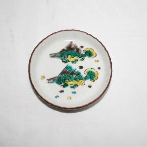 手描き 九谷焼 双魚文様三寸皿|kutani-bitouen|02