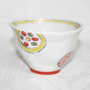 手描き 九谷焼 和洋食器 手起し丸紋お茶碗(小)|kutani-bitouen|03