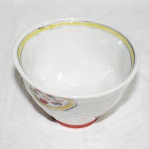 手描き 九谷焼 和洋食器 手起し丸紋お茶碗(小)|kutani-bitouen|04