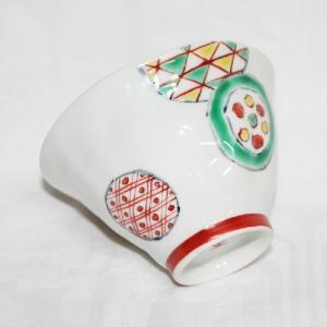 手描き 九谷焼 和洋食器 手起し丸紋様お茶碗(小)|kutani-bitouen|05